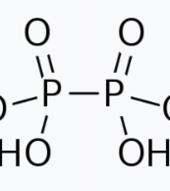 هیپوفسفریک اسید