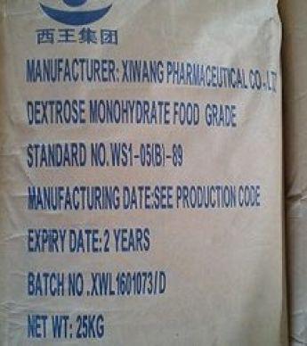 پودر آمونیاک خشک چینی