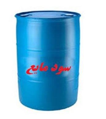 سود مایع