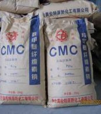 کربوکسی متیل سلولز (CMC)