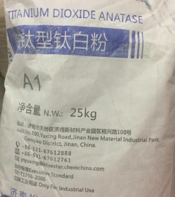 تیتانیوم دی اکساید ( رنگ سفید خوراکی )