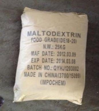 مالتو دکسترین غذایی و دارویی