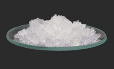 ایتریم نیترات yttrium nitrate