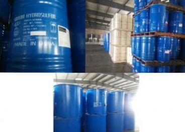 هیدرو سولفیت سدیم ( Sodium Hydrosulfite )