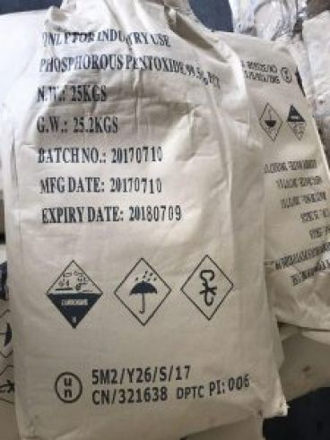 پنتا اکسید فسفر(Phosphorus pentoxide)